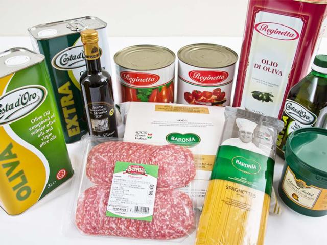 高瀬物産 首都圏 東京支店の画像・写真