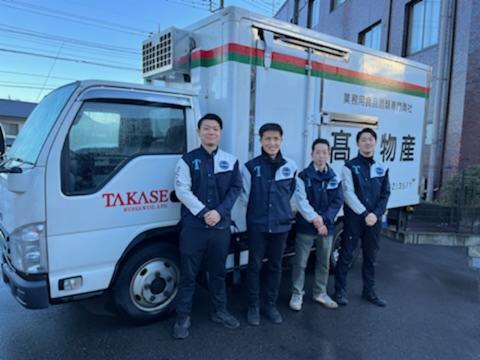 高瀬物産 関東 群馬支店の画像・写真